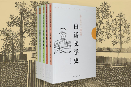 团购:民国学术经典文库5册
