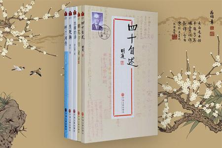 团购:全民阅读现代文学5册