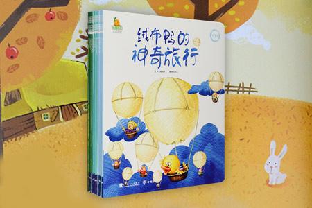 团购:玩美阅读1-3辑共12册