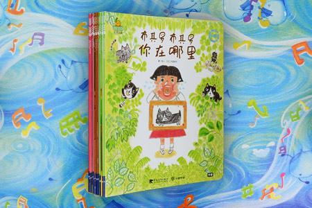 团购:玩美阅读4-6辑共12册