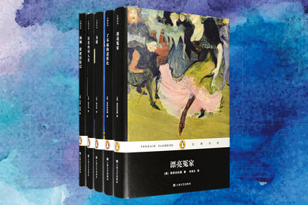 团购:企鹅经典·美国文学精装5册