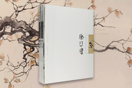 团购:故宫博物院藏近代书画名家作品集3册