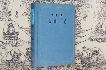 《2015美术日记》布面精装,选用人民美术出版社从20世纪50年代延续至今各个时期出版的图书书影作为配图,这些老书影大多出自各时期一流的装帧设计名家之手,具有独特的审美价值,也因其鲜明的设计与编辑内容的时代特征,能唤起读者诸君对流光岁月的真纯回忆。瑞典轻型纸全彩印制,排版装帧精致复古,既是一册典雅的收藏之作,也是一本实用美丽的手账。定价60元,现团购价29元包邮!