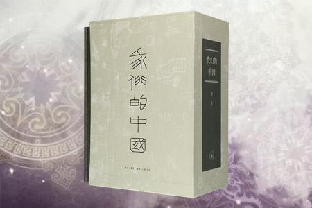 我们的中国-(全4册)