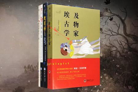 团购:零点书库4册