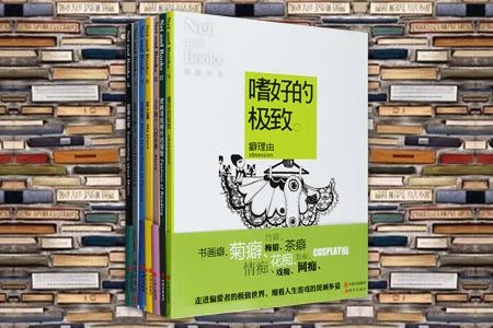 团购:网络与书7册