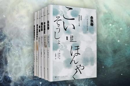 团购:鲤译丛5种