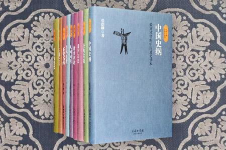 团购:(精)民国大师经典作品集9册
