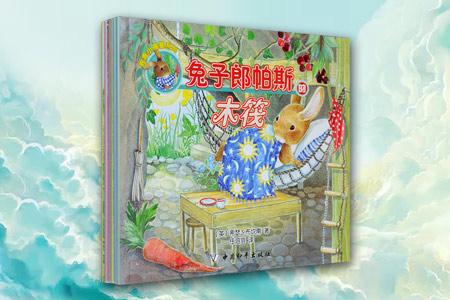 救难小福星系列(套装共6册)
