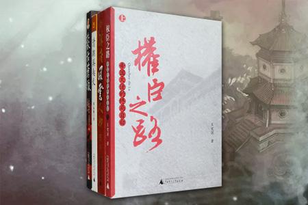 团购:历史4册