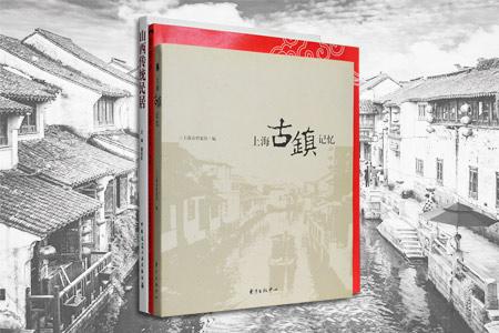 团购:建筑记忆3册