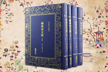 团购:清末民初文献丛刊·黎嗻昌+王先谦+缪全孙