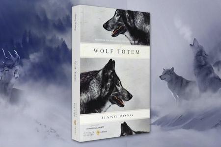 Wolf Totem(狼图腾英文版)