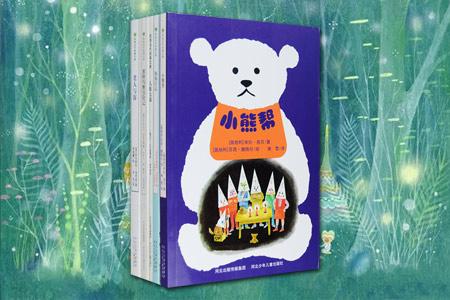 适合7-15岁孩子金沙国际娱乐场官网的好书!欧美当代经典文库5册,精选享誉世界的儿童文学作品,既有德国文学与科学完美结合的百年经典《蜜蜂玛雅历险记》、诺贝尔奖得主海明威名作《老人与海》,也有视角独特的手账《狗狗日记》、精彩刺激的动物小说《人狼大战》,还有少年秘密组织的奇妙历险《小熊帮》,每本书均配有风格多样的彩色或黑白插图。真正的经典如同一座高楼,不同的人在不同阶段,都会有不同的发现和感受。定价100.6元,现