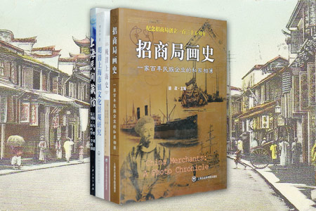 团购:明清近代历史文化4册