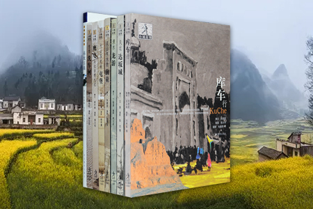团购:小城故事丛书8册