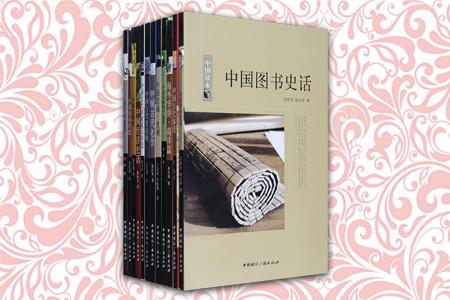 团购:中国读本四·12种