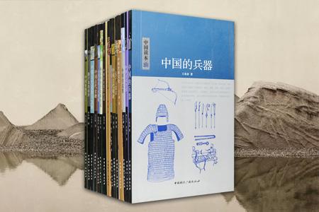 团购:中国读本五·15种