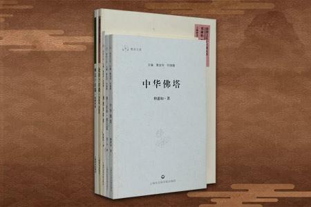 团购:儒释文化5册