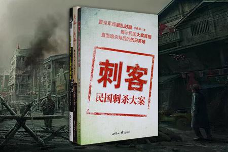 团购:晚清民国风云3册