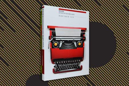 团购:视觉设计2册