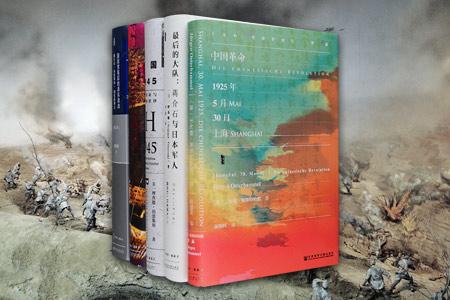 团购:甲骨文书系·近代中国5种