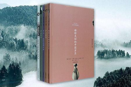 团购:故乡在中国5册