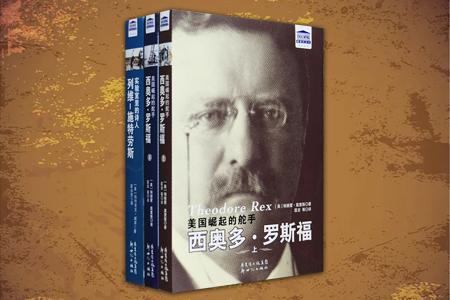 团购:新世纪文库传记系列2册