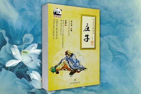 团购:中华传统文化硬笔字帖9册
