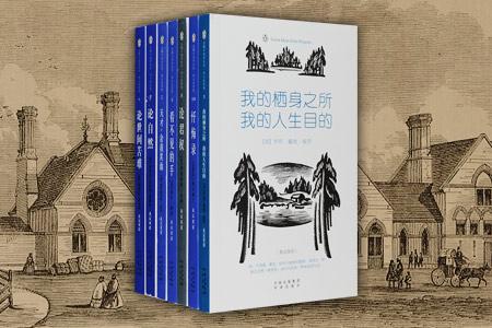 团购:企鹅口袋书系列7册
