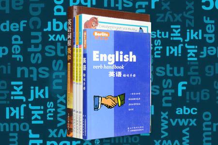 团购:英语词汇5册