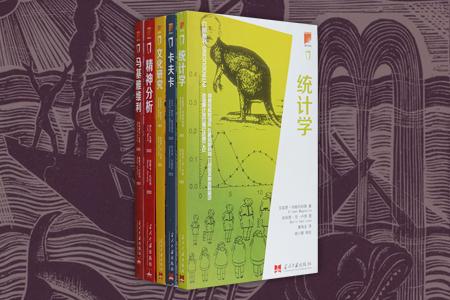 团购:介绍丛书5册