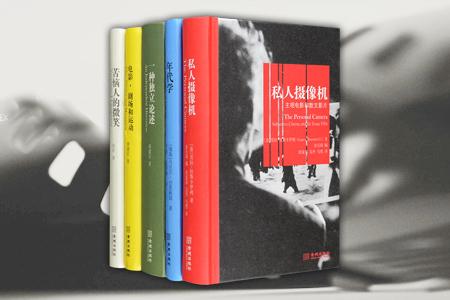 团购:当代艺术:电影·影像5册