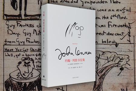 约翰:列侬书信集