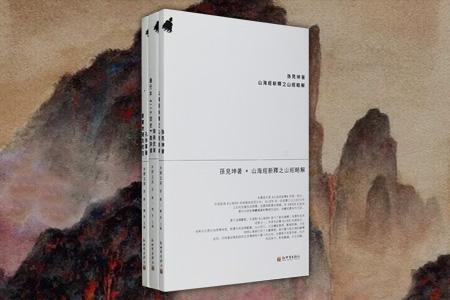 团购:木铎文库3册