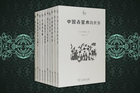 团购:世说中国书系10册