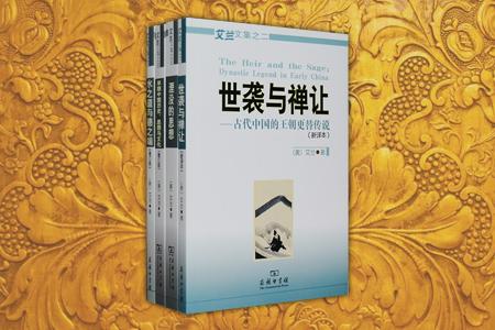 团购:艾兰文集4册