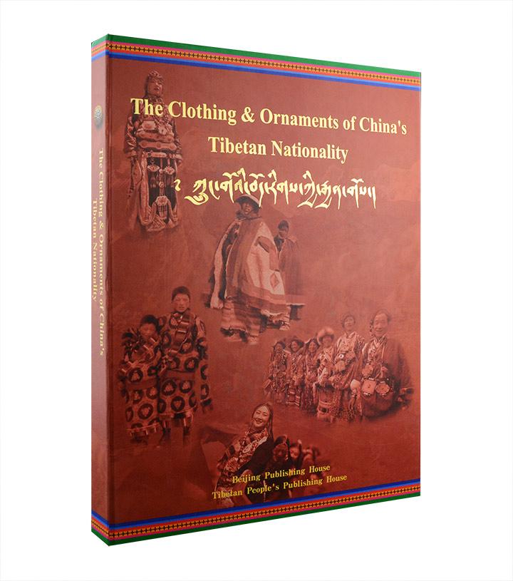 盒装《中国藏族服饰》英文版,大8开布面精装,铜版纸全彩图文,汇集西藏、青海、甘肃、四川、云南五大省区的藏族服饰,以及僧侣服饰和原西藏地方政府官员服饰,以大量的高清照片展示说明了整个藏民族古老独特、绚丽多彩的服饰文化与精神风貌,既是一部兼具民俗性与知识性的著作,也是一部内容充实、装帧精美的画册。定价480元,现团购价75元包邮!