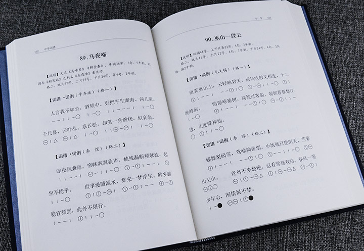 任航诗集_《诗词工具四书-(全四册)》团购价156元_中国图书网淘书团