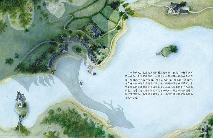 尼尔斯骑鹅历险记1_《苏格兰神话故事》团购价36元_中国图书网淘书团