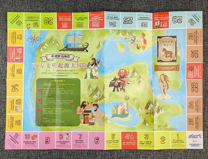 开心英雄_《给孩子的希腊罗马神话》团购价34元_中国图书网淘书团