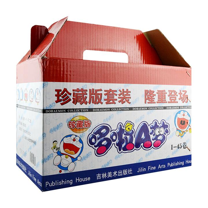 《哆啦A梦》漫画珍藏版,盒装全45卷,官方授权简体中文版,风靡世界的漫画经典!