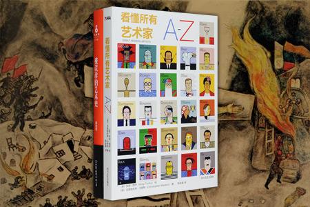 """读懂艺术2册:《被误诊的艺术史》18起艺术史""""悬案"""",18个名画""""案发现场"""",""""艺术侦探""""董悠悠带你看清西方艺术鲜为人知的真相,让你真正从细节认识名画、入门艺术;《看懂所有艺术家A-Z》由艺术家安迪・图伊绘制当代52位重要艺术家风趣的肖像,辅以大师们的代表作品和美术史学家撰写的精辟介绍,让当代大师变得亲切易懂!定价103元,现团购价48元,全国包快递!"""