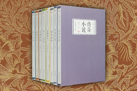 团购:名家精读系列8册