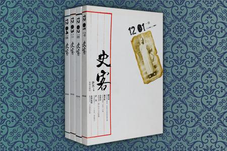 团购:史客4册