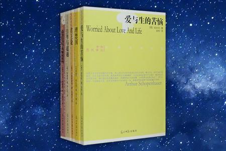 团购:西风译丛5册