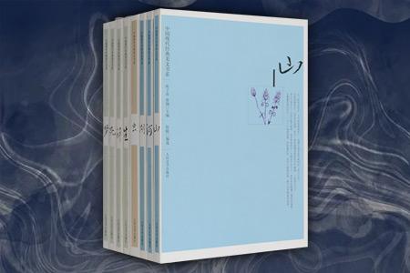 团购:中国现代经典美文书系8册