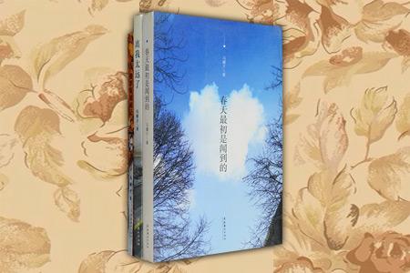 团购:冯骥才作品3册