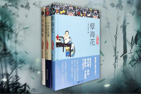 团购:古典名著精装典藏版3册