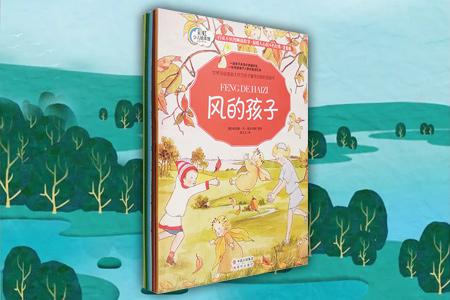 团购:彩虹少儿绘本馆5册